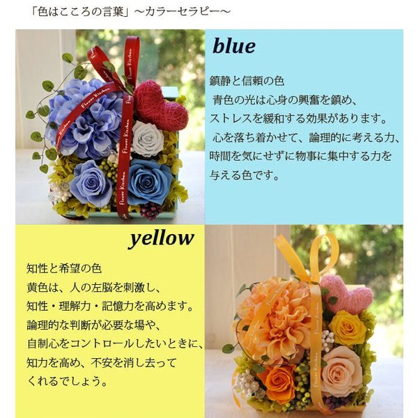 NEW リニューアル バラのプリザーブドフラワー メルシーローズ プリザーブドフラワーBOX|fkjiyugaoka|03