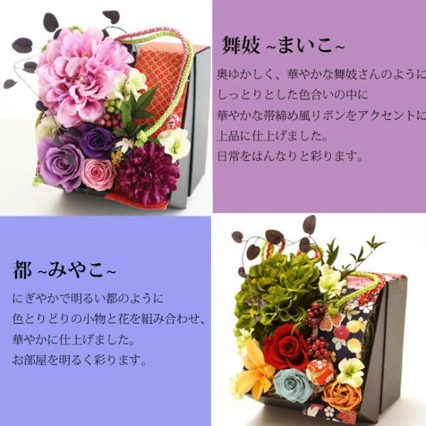 NEW リニューアル バラのプリザーブドフラワー メルシーローズ プリザーブドフラワーBOX|fkjiyugaoka|05