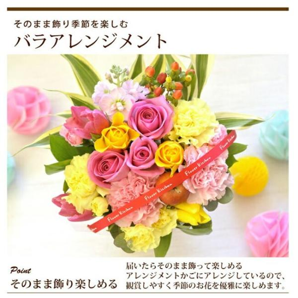 ギフト お祝い 即日発送 花 バラのアレンジメント 生花 フラワーギフト 誕生日 プレゼント|fkjiyugaoka|02