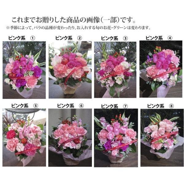 ギフト お祝い 即日発送 花 バラのアレンジメント 生花 フラワーギフト 誕生日 プレゼント|fkjiyugaoka|12