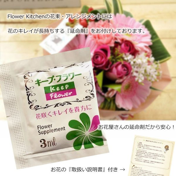 ギフト お祝い 即日発送 花 バラのアレンジメント 生花 フラワーギフト 誕生日 プレゼント|fkjiyugaoka|18