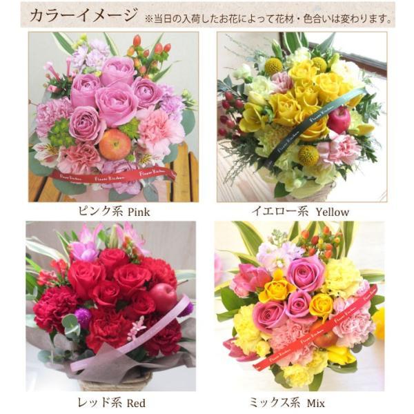 ギフト お祝い 即日発送 花 バラのアレンジメント 生花 フラワーギフト 誕生日 プレゼント|fkjiyugaoka|04