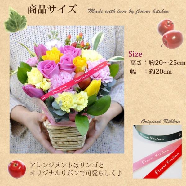 ギフト お祝い 即日発送 花 バラのアレンジメント 生花 フラワーギフト 誕生日 プレゼント|fkjiyugaoka|05