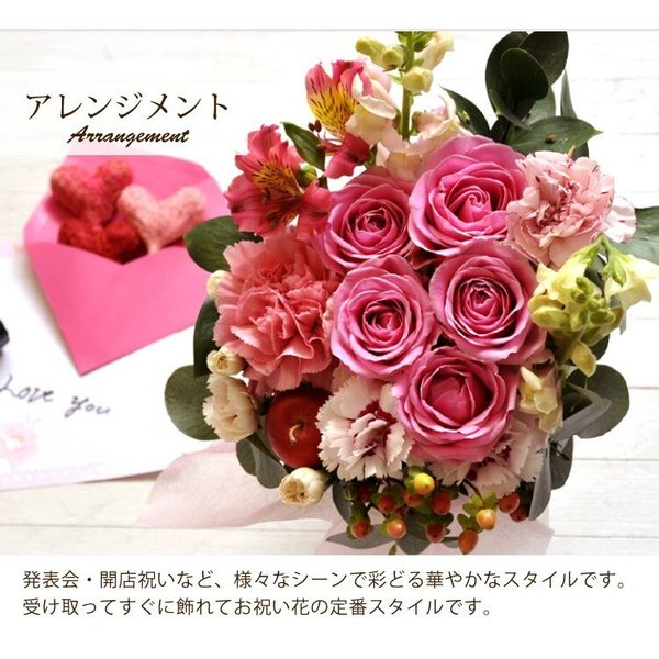 ギフト お祝い 即日発送 花 バラのアレンジメント 生花 フラワーギフト 誕生日 プレゼント|fkjiyugaoka|06