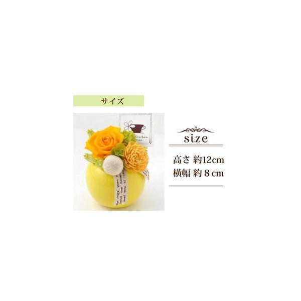 プチギフト バラのプリザーブドフラワー ローズエッグ|fkjiyugaoka|02