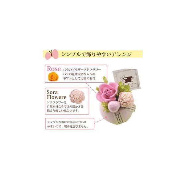 プチギフト バラのプリザーブドフラワー ローズエッグ|fkjiyugaoka|04