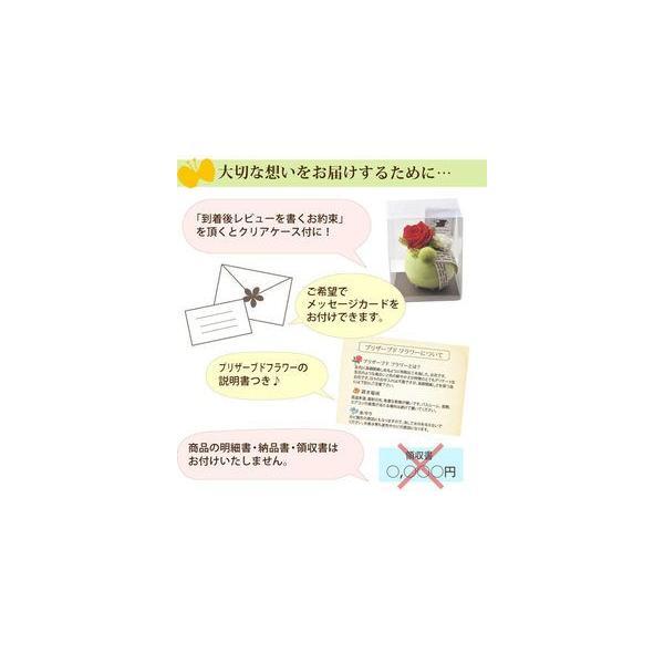 プチギフト バラのプリザーブドフラワー ローズエッグ|fkjiyugaoka|05
