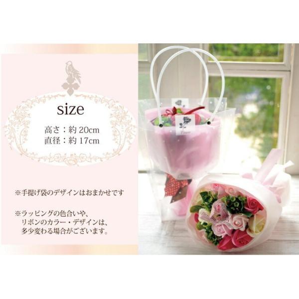 ソープフラワーブーケ お手入れ簡単 石鹸で出来た枯れないお花の花束 フラワーギフト|fkjiyugaoka|08