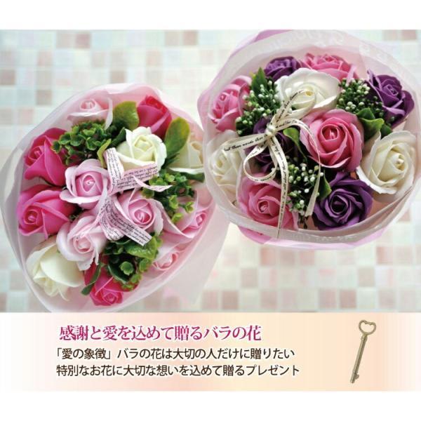 ソープフラワーブーケ お手入れ簡単 石鹸で出来た枯れないお花の花束 フラワーギフト|fkjiyugaoka|09