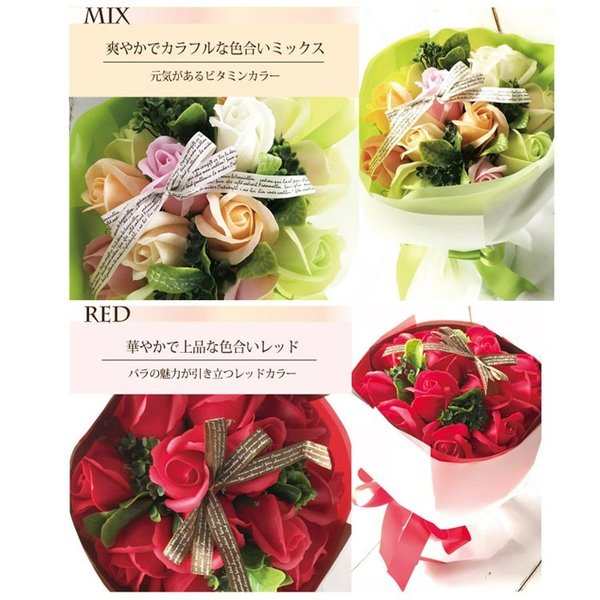 ソープフラワーブーケ お手入れ簡単 石鹸で出来た枯れないお花の花束 フラワーギフト|fkjiyugaoka|04