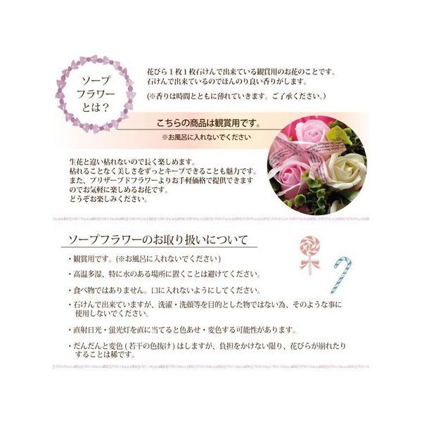 ソープフラワーブーケ お手入れ簡単 石鹸で出来た枯れないお花の花束 フラワーギフト|fkjiyugaoka|06