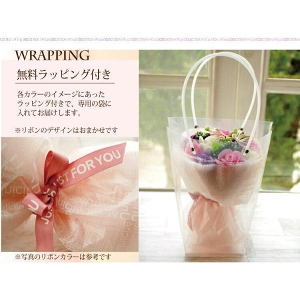 ソープフラワーブーケ お手入れ簡単 石鹸で出来た枯れないお花の花束 フラワーギフト|fkjiyugaoka|07