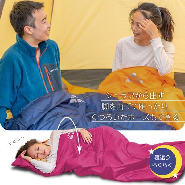 寝袋 シュラフ 冬用 封筒型 1.95kg コンパクト 掛け布団 連結可能 キャンプ 車中泊 防災 AD010|fkstyle|03