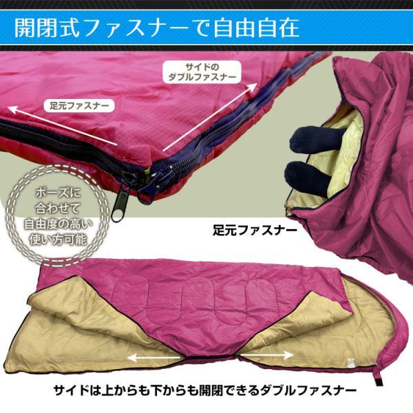 寝袋 シュラフ 冬用 封筒型 1.95kg コンパクト 掛け布団 連結可能 キャンプ 車中泊 防災 AD010|fkstyle|04