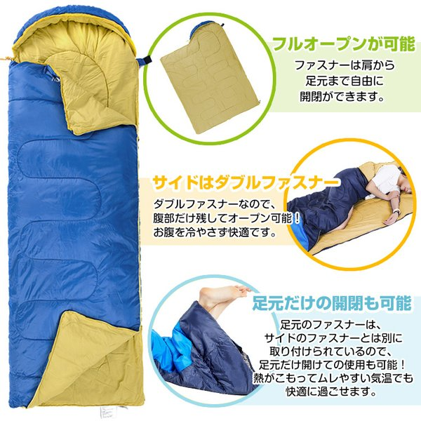 寝袋 シュラフ 冬用 封筒型 1.95kg コンパクト 掛け布団 連結可能 キャンプ 車中泊 防災 AD010|fkstyle|05