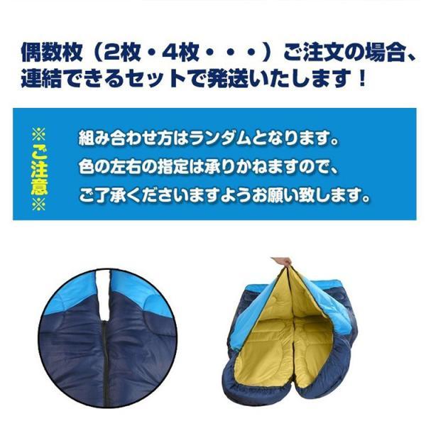 寝袋 シュラフ 冬用 封筒型 1.95kg コンパクト 掛け布団 連結可能 キャンプ 車中泊 防災 AD010|fkstyle|07