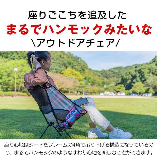 アウトドアチェア イス 椅子 軽量 レジャーチェア ポータブル 折りたたみ ポータブル 持ち運び 運動会 ad026|fkstyle|02
