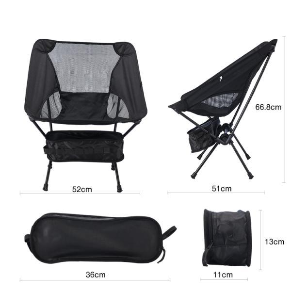 アウトドアチェア イス 椅子 軽量 レジャーチェア ポータブル 折りたたみ ポータブル 持ち運び 運動会 ad026|fkstyle|11