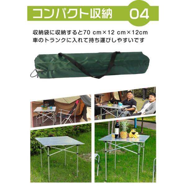 テーブル レジャーテーブル ロールテーブル ピクニックテーブル BBQテーブル ガーデンテーブル 折りたたみ アルミ製 海 山 公園 バーベキュー 新生活 ad130|fkstyle|05