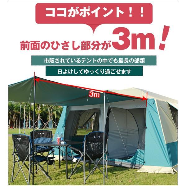 テント ツールーム 300cm×400cm 耐水圧 3000mm 部屋 スクリーン キャンプ アウトドア レジャー フライシート付き UV耐性 防虫 フルクローズ ad135|fkstyle|02