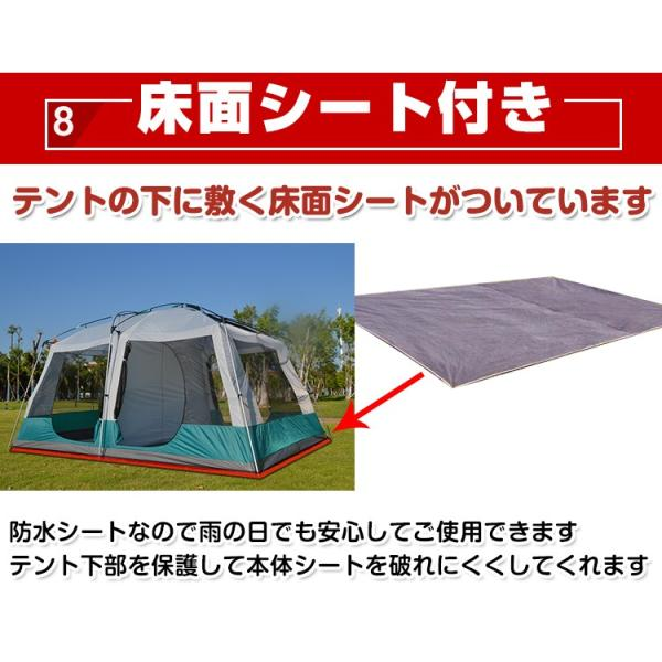 テント ツールーム 300cm×400cm 耐水圧 3000mm 部屋 スクリーン キャンプ アウトドア レジャー フライシート付き UV耐性 防虫 フルクローズ ad135|fkstyle|11