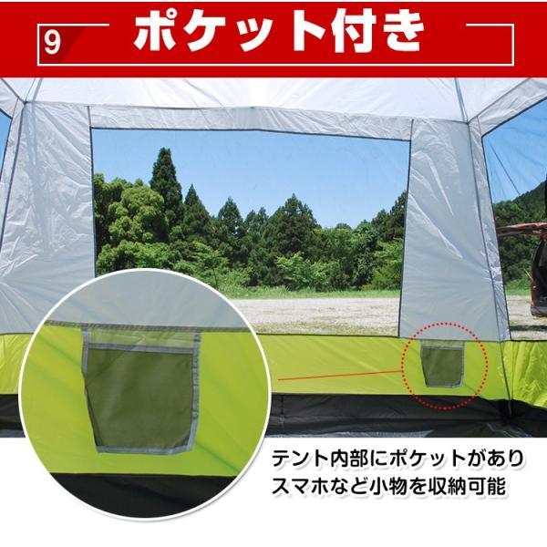 テント ツールーム 300cm×400cm 耐水圧 3000mm 部屋 スクリーン キャンプ アウトドア レジャー フライシート付き UV耐性 防虫 フルクローズ ad135|fkstyle|12