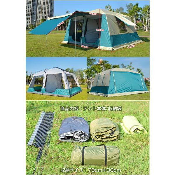 テント ツールーム 300cm×400cm 耐水圧 3000mm 部屋 スクリーン キャンプ アウトドア レジャー フライシート付き UV耐性 防虫 フルクローズ ad135|fkstyle|13