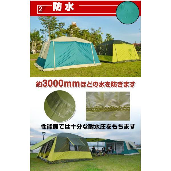 テント ツールーム 300cm×400cm 耐水圧 3000mm 部屋 スクリーン キャンプ アウトドア レジャー フライシート付き UV耐性 防虫 フルクローズ ad135|fkstyle|04