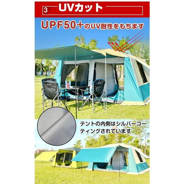テント ツールーム 300cm×400cm 耐水圧 3000mm 部屋 スクリーン キャンプ アウトドア レジャー フライシート付き UV耐性 防虫 フルクローズ ad135|fkstyle|05