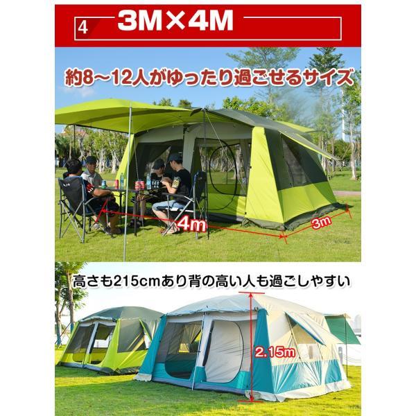 テント ツールーム 300cm×400cm 耐水圧 3000mm 部屋 スクリーン キャンプ アウトドア レジャー フライシート付き UV耐性 防虫 フルクローズ ad135|fkstyle|06