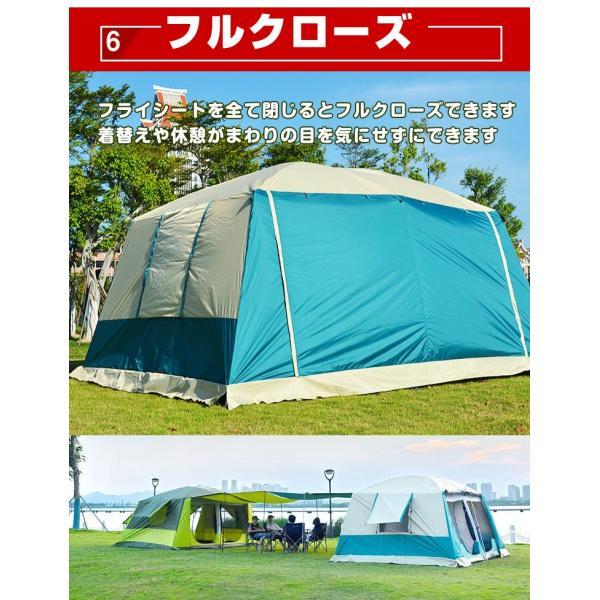 テント ツールーム 300cm×400cm 耐水圧 3000mm 部屋 スクリーン キャンプ アウトドア レジャー フライシート付き UV耐性 防虫 フルクローズ ad135|fkstyle|09