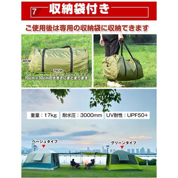 テント ツールーム 300cm×400cm 耐水圧 3000mm 部屋 スクリーン キャンプ アウトドア レジャー フライシート付き UV耐性 防虫 フルクローズ ad135|fkstyle|10