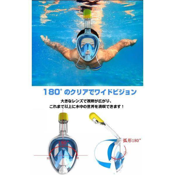 水中メガネ 海水浴 ダイビング マスク シュノーケル  フルフェイス型 180度視野 曇り止め GoPro対応 シリコン 大人用 子供用 男女兼用 スノーケル ad153|fkstyle|02