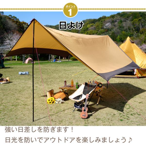 ヘキサタープ テント 日よけ 耐水圧3000mm キャンプ アウトドア イベント 夏 フェス レジャー用品 4m ad167|fkstyle|02