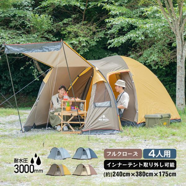 テント 4人用 オールインワン キャンプ 防水 キャンピングテント ファミリー クローズ アウトドア インナーテント 通風口 ad176|fkstyle