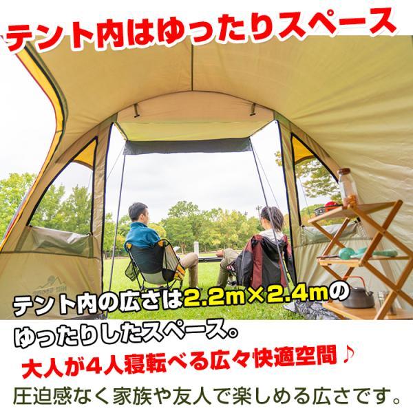 テント 4人用 オールインワン キャンプ 防水 キャンピングテント ファミリー クローズ アウトドア インナーテント 通風口 ad176|fkstyle|02