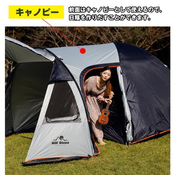 テント 4人用 オールインワン キャンプ 防水 キャンピングテント ファミリー クローズ アウトドア インナーテント 通風口 ad176|fkstyle|05