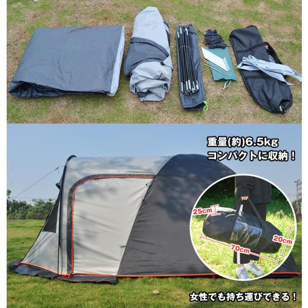 テント 4人用 オールインワン キャンプ 防水 キャンピングテント ファミリー クローズ アウトドア インナーテント 通風口 ad176|fkstyle|09