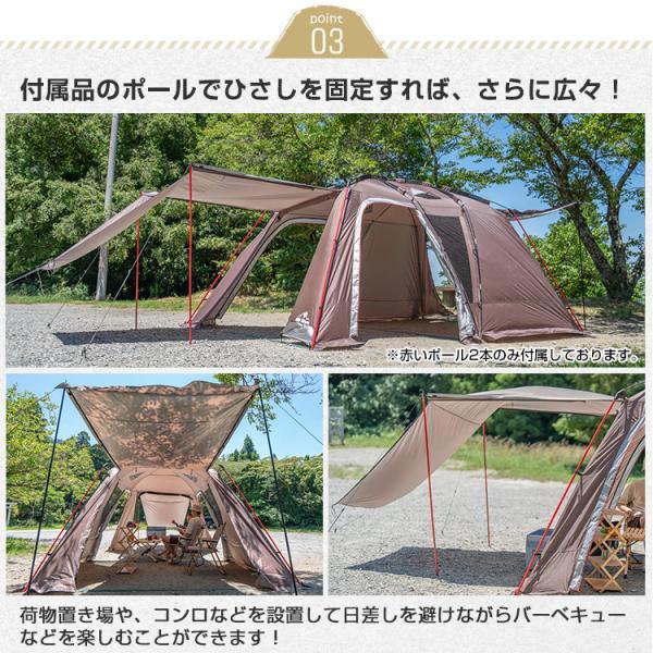 テント オールインワン 4人用 5人用 リビング キャンプ ドーム シェルター 防水 ツールーム ファミリー アウトドア インナーテント ad201|fkstyle|05