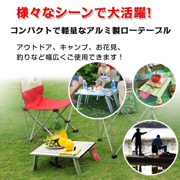 テーブル 折りたたみ ローテーブル アウトドア 軽量 安い ロールテーブル アルミ コンパクト 収納袋付き ad251|fkstyle|02