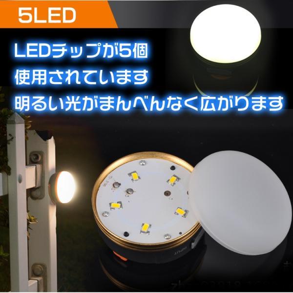 LED ランタン ライト アウトドア 懐中電灯 USB 充電 防水 マグネット 3モード 調光可能 コンパクト 小型 吊り 防災 キャンプ レジャー ad276 fkstyle 02