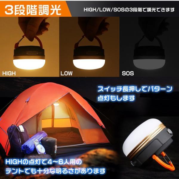 LED ランタン ライト アウトドア 懐中電灯 USB 充電 防水 マグネット 3モード 調光可能 コンパクト 小型 吊り 防災 キャンプ レジャー ad276 fkstyle 03