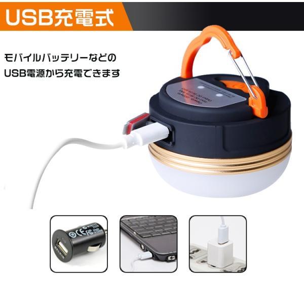 LED ランタン ライト アウトドア 懐中電灯 USB 充電 防水 マグネット 3モード 調光可能 コンパクト 小型 吊り 防災 キャンプ レジャー ad276 fkstyle 05
