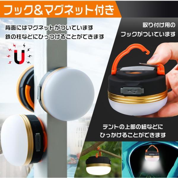 LED ランタン ライト アウトドア 懐中電灯 USB 充電 防水 マグネット 3モード 調光可能 コンパクト 小型 吊り 防災 キャンプ レジャー ad276 fkstyle 06