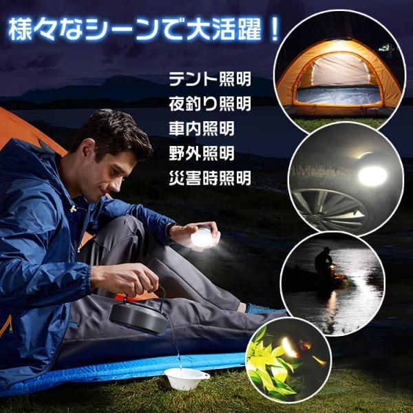 LED ランタン ライト アウトドア 懐中電灯 USB 充電 防水 マグネット 3モード 調光可能 コンパクト 小型 吊り 防災 キャンプ レジャー ad276 fkstyle 08