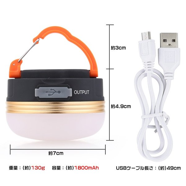LED ランタン ライト アウトドア 懐中電灯 USB 充電 防水 マグネット 3モード 調光可能 コンパクト 小型 吊り 防災 キャンプ レジャー ad276 fkstyle 09