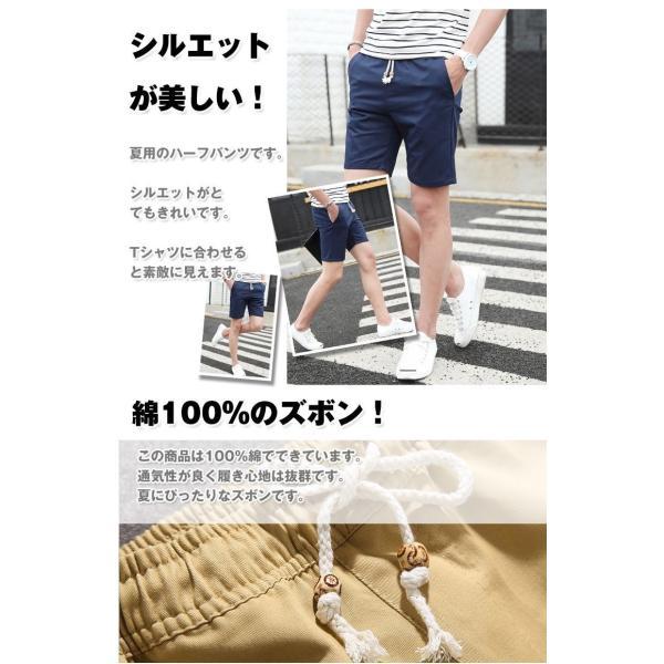 ハーフパンツ メンズ ショートパンツ 短パンメンズ チノパン メンズ コットン100% 無地 シンプル バレンタイン AP015 fkstyle 02