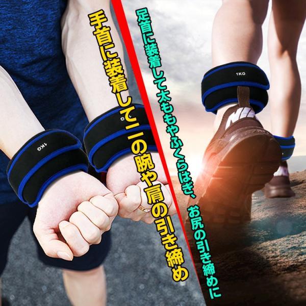 アンクルウエイト リストウエイト 1kg 2個セット パワーアンクル リストバンド 腕 手首 脚 足首 重り ソフト トレーニング ダンベル de104|fkstyle|05
