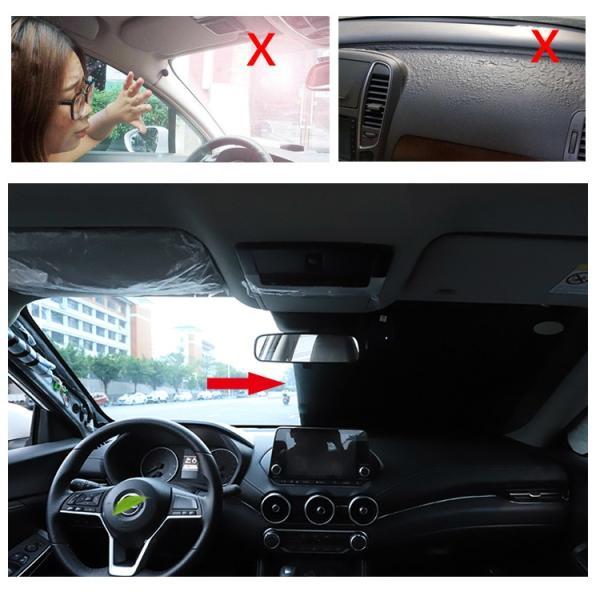 凍結防止シート 車用 フロントガラス 除雪シート カー用品 霜よけ 撥水加工 カバー 冬 雪 e066|fkstyle|03