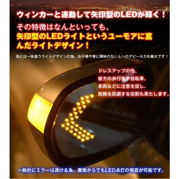 車用 ウインカー Type-A LEDライト 左右セット 矢印型 点灯 モーション 連動 外装 防犯 カー用品 人気 おすすめ e067|fkstyle|02